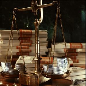justitie salarii
