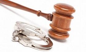 justitie catuse