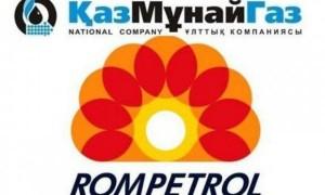rompetrol-kazmunaygaz-
