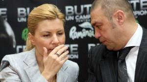 Elena Udrea și Rudel Obreja