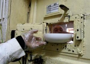 penitenciar jilava - detinuti