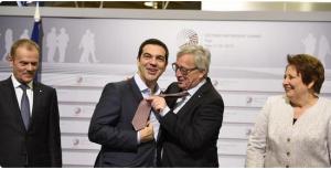tsipras cravata