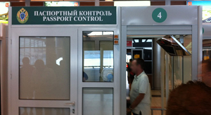 russia-customs660px