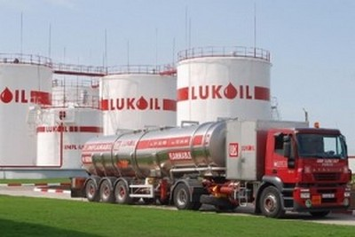 Petrotel_Lukoil