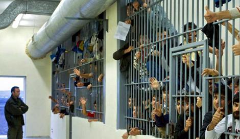 inchisoare penitenciar