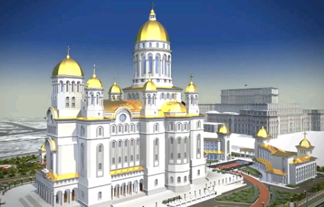catedrala mantuirii neamului
