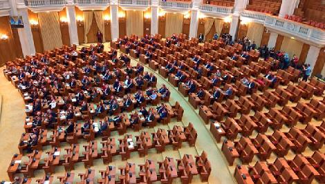 deputati-parlament-vot-lege-oug-20.png