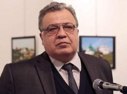 karlov-ambasador