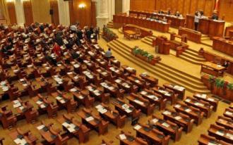 parlament-pustiu-e1513608039674.png