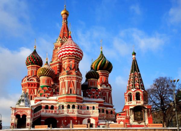 catedrala-vasile-moscova-rusia.png