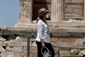 turism grecia coronavirus