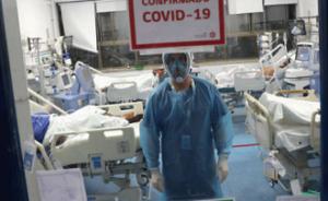 coronavirus covid spitale sectii ati