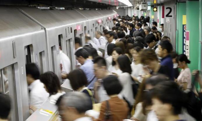 japonia metrou aglomeratie